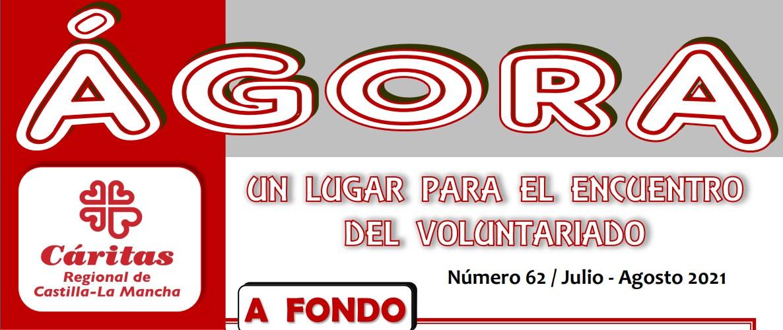 Boletín Ágora nº 62 Julio . Agosto 2021